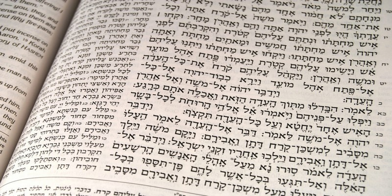 les textes bibliques sont-ils corrompus ?